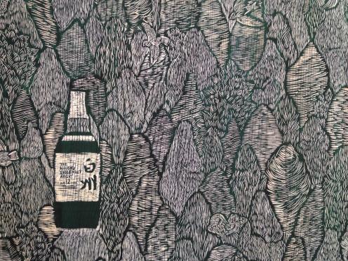 Etching of forest (détail) Directeur Artistique/Illustrateur : IKEZAWA Tatsuki