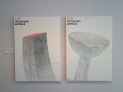 HIROSHIMA APPEALS 2012 Directeur Artistique / Illustrateur : OKUMURA Yokimasa