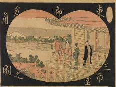 Katsushika Hokusai, le Pavillon du turbo cornu, ca 1786