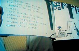 """Extrait de la vidéo"""" Akané"""" - 1997"""
