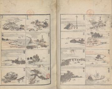 Daishin Kaishi. Hokusai Manga. (Livre I)