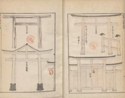 Daishin Kaishi. Hokusai Manga. (Livre V)