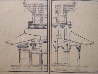 Shinshen daiku hinagata (Nouveau modèles pour les charpentiers) 1759