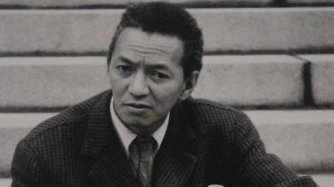 Jesse A. Fernandez, Wifredo Lam, New York, 1957
