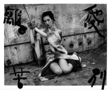 Une histoire singulière à l'encre de Chine (Bokuju Kitan) (Marvelous Tales of Black Ink [Bokuju Kitan] 2007 encre traditionnelle (sumi) sur photogra- phie noir et blanc H. 101,6 cm ; L. 152,4 cm The RBS Collection © Nobuyoshi Araki/Courtesy Taka Ishii Gallery